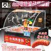 HX-7B華欣香腸機 熱狗機 烤腸機