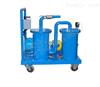 JL轻便式精密滤油机(二级过滤)