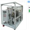 高效双级真空滤油机BY-ZJA系列