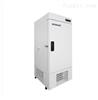 -86℃-86℃低温冰箱博科冷冻箱生物专用价格